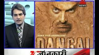 DNA: Aamir Khan clarifies his love towards nation but sticks to previous statement