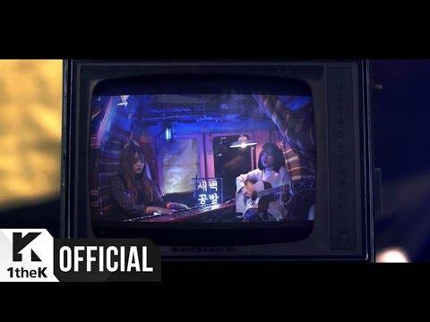 [MV] SBGB(새벽공방) _ Radio 199.3(새벽라디오 199.3)