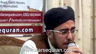 Hafiz Abdul Qadir ~ Tauheed hogi meri in Darsequran Special Hamd-o-Naat Programme