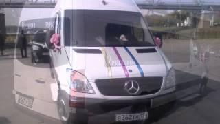 Заказ и аренда микроавтобусов Mercedes Sprinter в НОВОСИБИРСКЕ(Микроавтобусы Mercedes Sprinter (18-20 мест) идеально подходят для любых мероприятий и доставок., 2014-04-06T13:02:29.000Z)