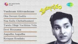 premabhishekam-jukebox-full-songs