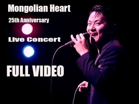 "Raju Lama ""Mongolian Heart"" 25th Anniversary Live Concert"
