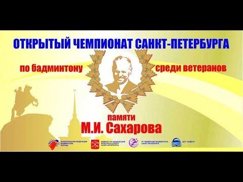 Турнир ветеранов им М.И. Сахарова, 22.02.2020, Корт 1