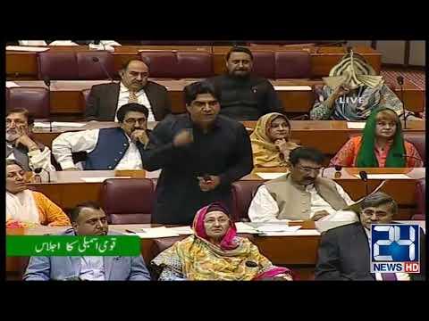 PTI Leader Ali Nawaz Awan Blasts Opposition in National Assembly