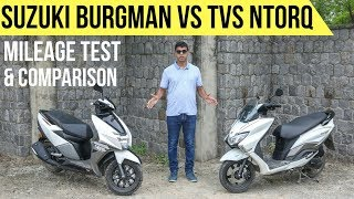 Suzuki Burgman Street 125 vs TVS NTorq Comparison | Mileage Test