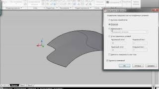 """Видео урок AutoCAD 2010 """"3D моделирование"""" 3"""