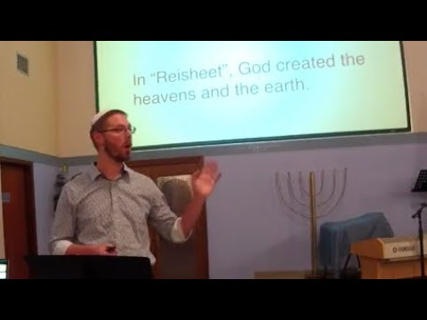 "Tuesday Night Bible Study | What Is the ""Reisheet?"" 