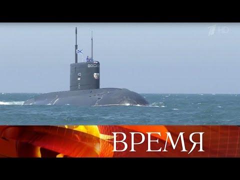 Торжественная встреча вСевастополе: