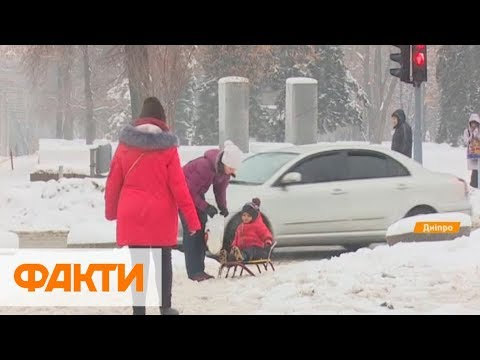 Снегопады в Украине: