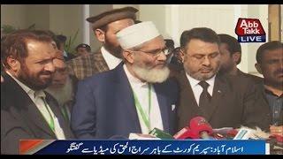 Islamabad: Amir JI Siraj Ul Haq media talk outside Supreme Court