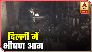 Watch Top News Stories Of The Day   ABP News