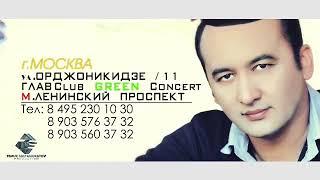Смотреть видео КОНЦЕРТ АНВАР САНАЕВ 26 АВГУСТА 2018 МОСКВА онлайн