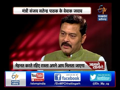 Aamne Samne- Sanjay Pathak - Minister of State- MP On 7th Jan 2017
