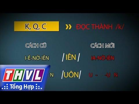 THVL | Có cần thiết cải cách phát âm tiếng Việt?