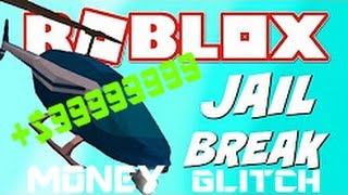 HOW TO GET FREE MONEY ON JAIL BREAK ROBLOX INSTANTLY [JULY 2017] [NEW]