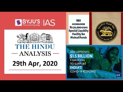 The Hindu Newspaper Analysis | August 24, 2020 | By Laxmikant Jaybhaye | UPSC CSE | Current Affairs from YouTube · Duration:  18 minutes 8 seconds