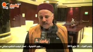 يقين | رئيس اللجنة التحضرية لملتقي القبائل : الحرب في ليبيا وصلت لذروتها بين الاخوة الليبيين