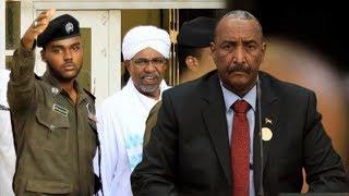 عبد الفتاح البرهان لن نسلم عمر البشير إلى محكمة العدل الدولية | اخبار السودان اليوم