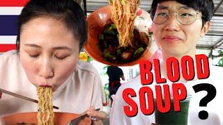 PIG BLOOD SOUP  NO.1 street food BOAT NOODLE Bangkok Thailand