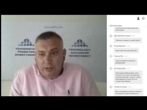 Организация объединенных наций в Беларуси