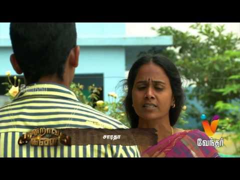 Moondravathu Kan - Sakkadai Sidhars' Devotee - Episode - 89