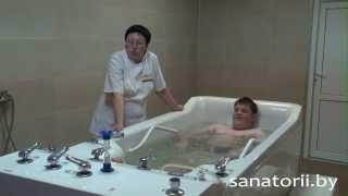 Санаторий Спутник - ванны жемчужные, Санатории Беларуси