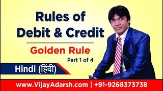 Rules of Debit and Credit - Part 1 of 4 by Vijay Adarsh | Class 11 | Stay Learning | (HINDI)