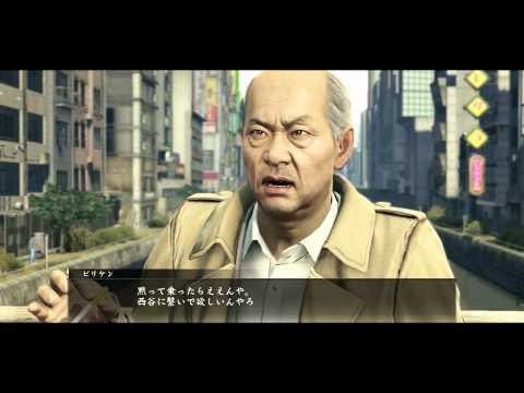 DDay Plays Yakuza Zero Part 19 - Underground Fights
