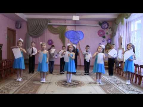 """оркестр на бумаге """"Веселый дождик"""""""