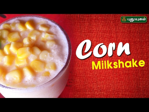 Corn MilkShake Taste2Health Good Morning Tamizha 17/02/2017 PUTHUYUGAM TV