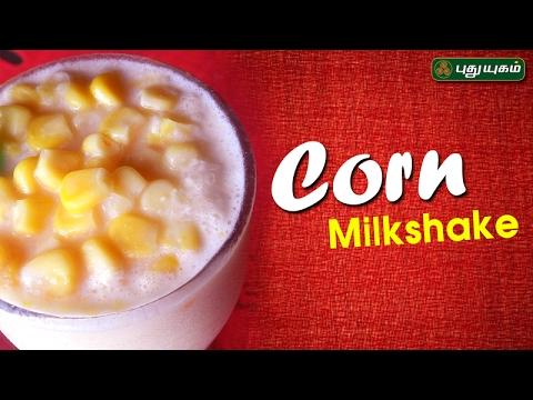Corn MilkShake Taste2Health Good Morning Tamizha 17/02/2017 PUTHUYUGAM TV