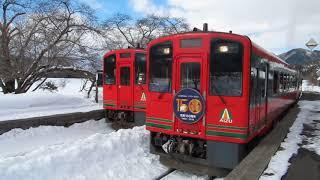 AIZUマウントエクスプレス6号 東武日光行きが芦ノ牧温泉駅を発車