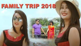 Family  trip #Riya Brahma