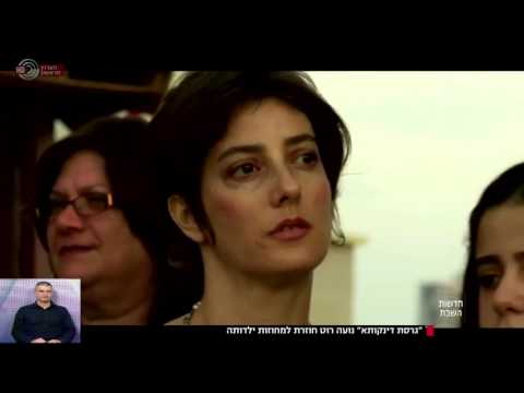 חדשות השבת  נועה רוט חוזרת למחוזות ילדותה החרדיים