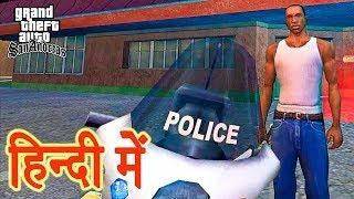 GTA San Andreas - Mission Robbing Uncle Sam & OG Loc