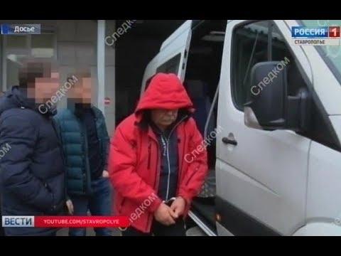 Семья Арашуковых собирается за решеткой