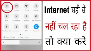 In this video i gonna show you internet nahi chal raha to kya kare | how fix data connection problem redmi.video acchi lage like aur share ...