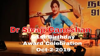 Cover images chevalier sivaji ganesan 91st Birthday Celebration : oct 2 2019 - TAITAL TV