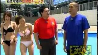 Une émission du 18 août 2009 au Japon, nous propose donc de retrouv...