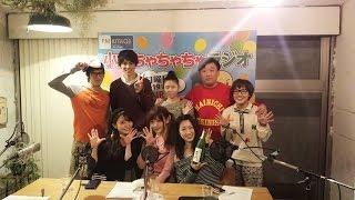 【2016/02/15放送分】初恋タローと北九州ゆかりのタレントが楽しいトー...