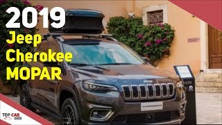 2019 Jeep Cherokee - With MOPAR Accessories