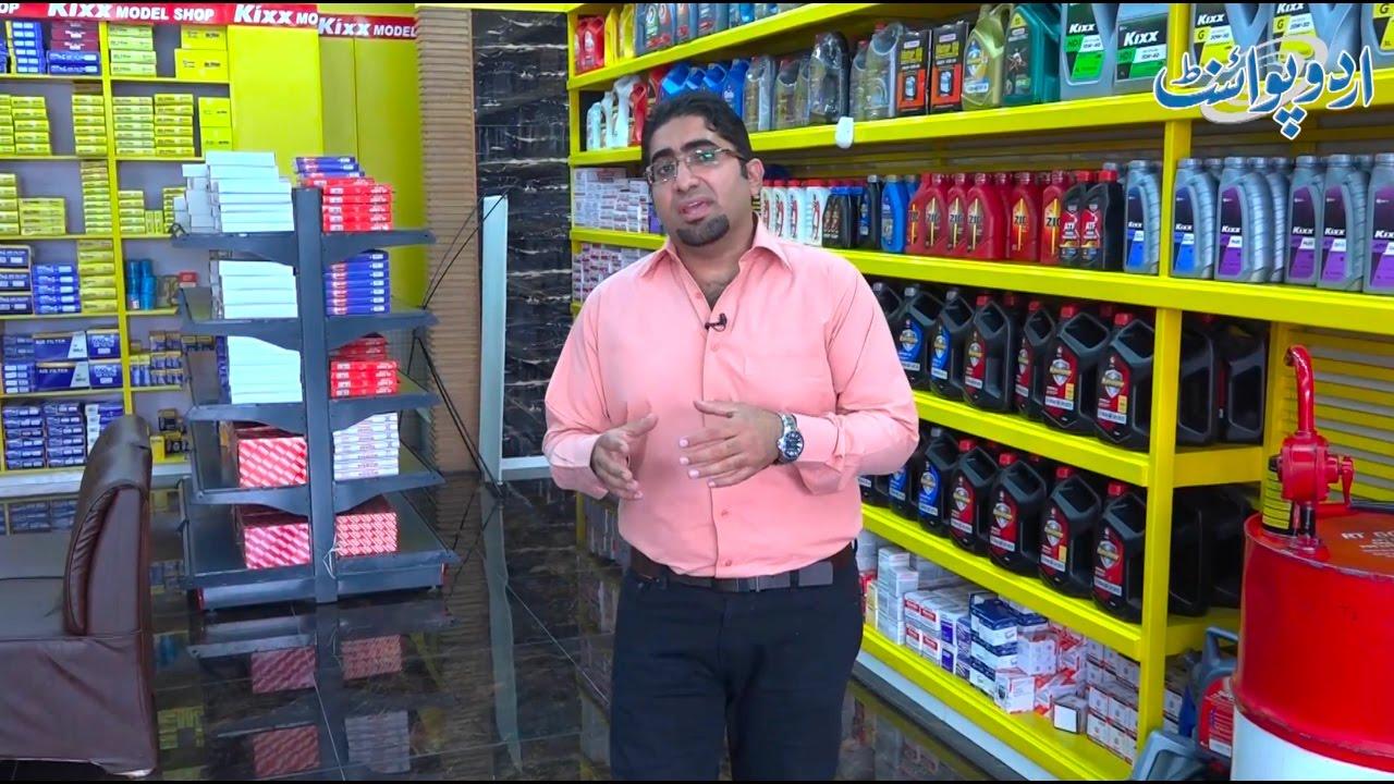 Car Main Mobil Oil Kaunsa Use Karna Chiye? Oil Ki Value Kia Hai?