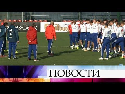 Первый канал покажет товарищеский матч между сборными Германии и России.