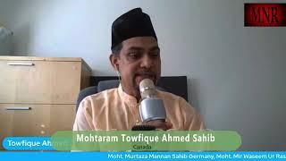 Aao Sajnon Karain Us Ko Barrh Ke Salam آوٗ سجنوں کریں اس کو بڑھ کے سلام Towfique Ahmed Sb. Canada