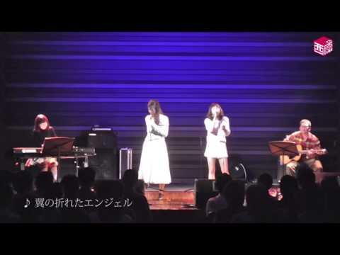 【さんみゅ〜】10月23日Destination アコースティックライブダイジェスト【西原さん】