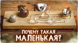 видео Набор для чайной церемонии
