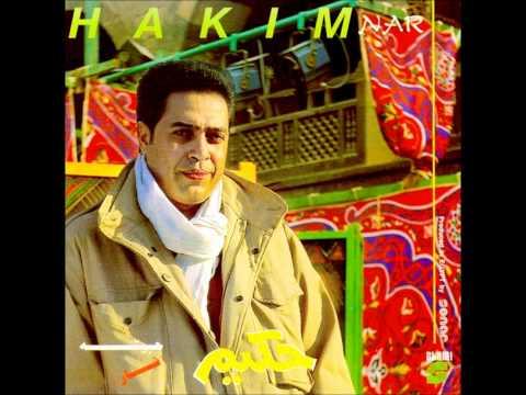 Hakim/حكيم  - Nar/نار - Mosh Kol Ah/مش كل أه
