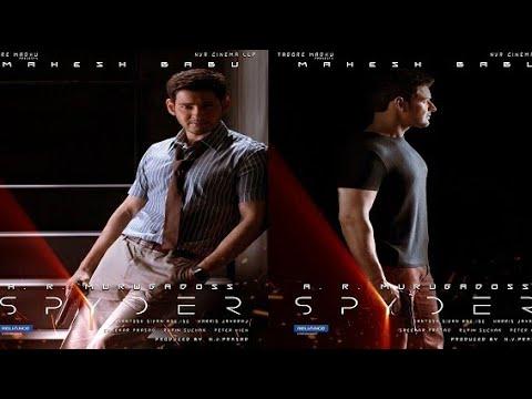 SPYDER Tamil Trailer | Mahesh Babu | A R...