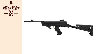 пневматический пистолет Hatsan MOD 25 Super Tactical ( Видео - Обзор )