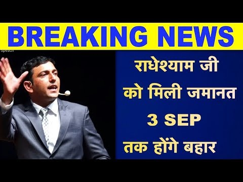 Repeat Future Maker Today Breaking News by Wiki News